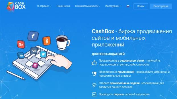 Скриншот сайта CashBox