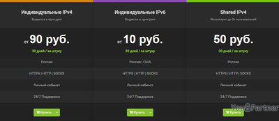 Mass mail free Freeware Actual Download 1st SMTP Server- Direct Socks5 Прокси Сервера Под