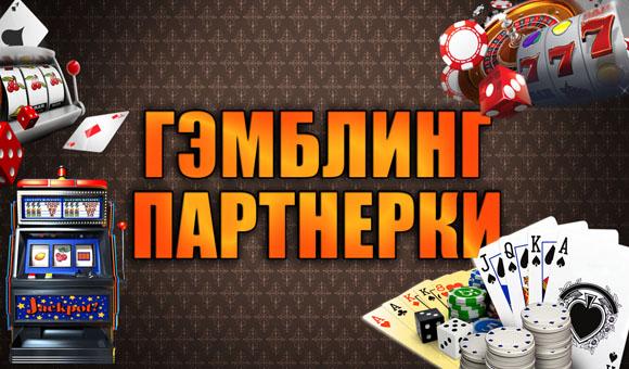 Так всё же, возможно ли заработать выигрывая в интернет - казино?