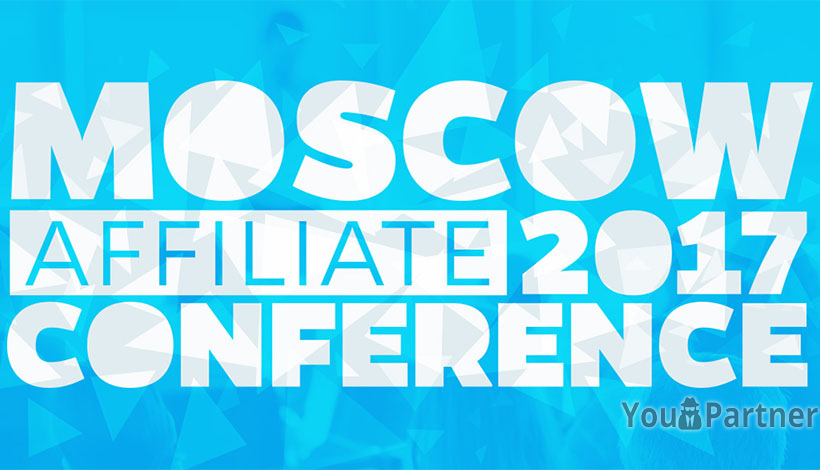 Moscow Affiliate Conference 2017 - обзор