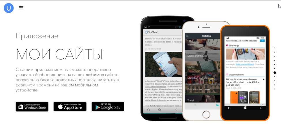 Как сделать сайт под мобильные устройства ucoz официальный сайт автопилот севастополь