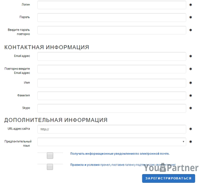 Регистрация в 7starspartners