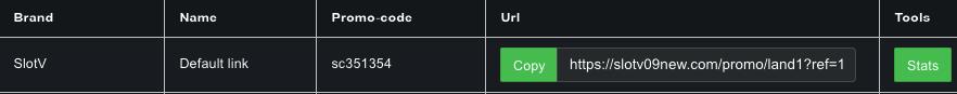 Вид ссылки в PlayAttack