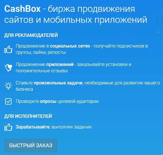 Функции в Cashbox