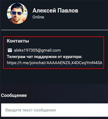 """""""Проверка """" Партнерская программа Pro100Game"""