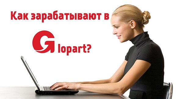 Как заработать в интернет инфобизнеса